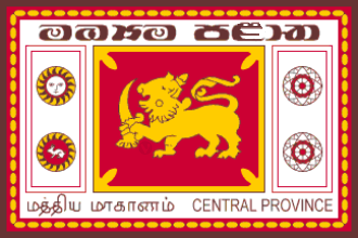 Flag of Central Province Sri Lanka